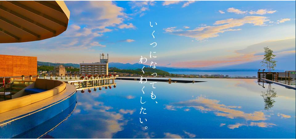 杉の井 ホテル